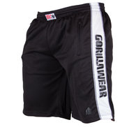 Track Shorts, black/white